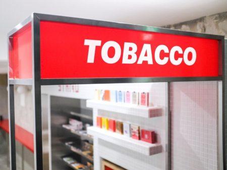 たばこ屋、探してます。